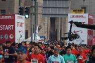 2013 Shanghai Marathon