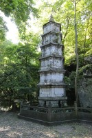 Elder Li's Pagoda - The Indian Monk who founded Lingyin Temple